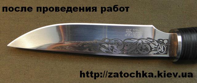 Рукоятка кухонного ножа