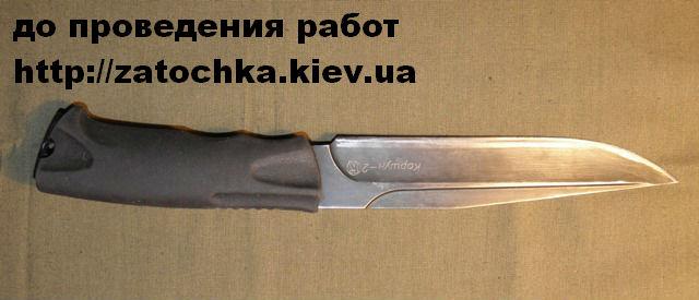 кизляр коршун-2 заточка1