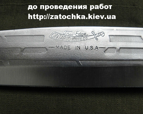 заточка Ontario Knife Company Old Hickory1