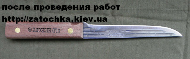 заточка Ontario Knife Company Old Hickory8