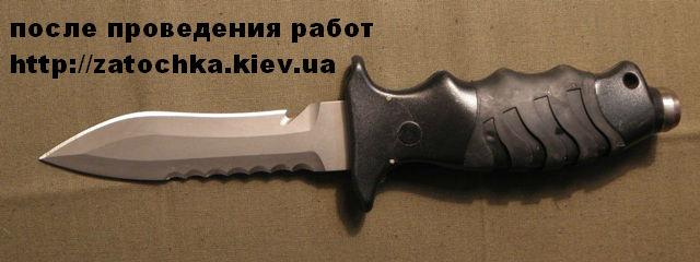 заточка ножа для дайвинга2