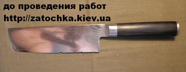 заточка ножей-1_04.09.13