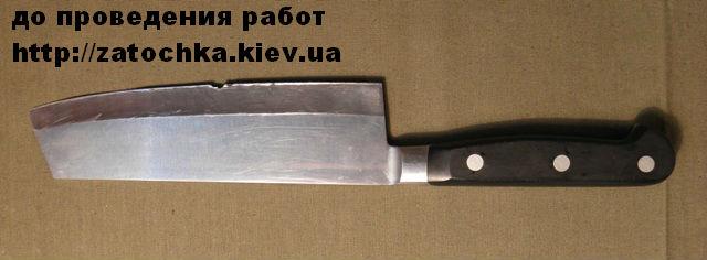 PA202077