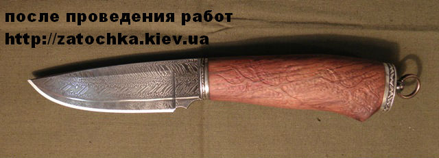 заточка ножа2
