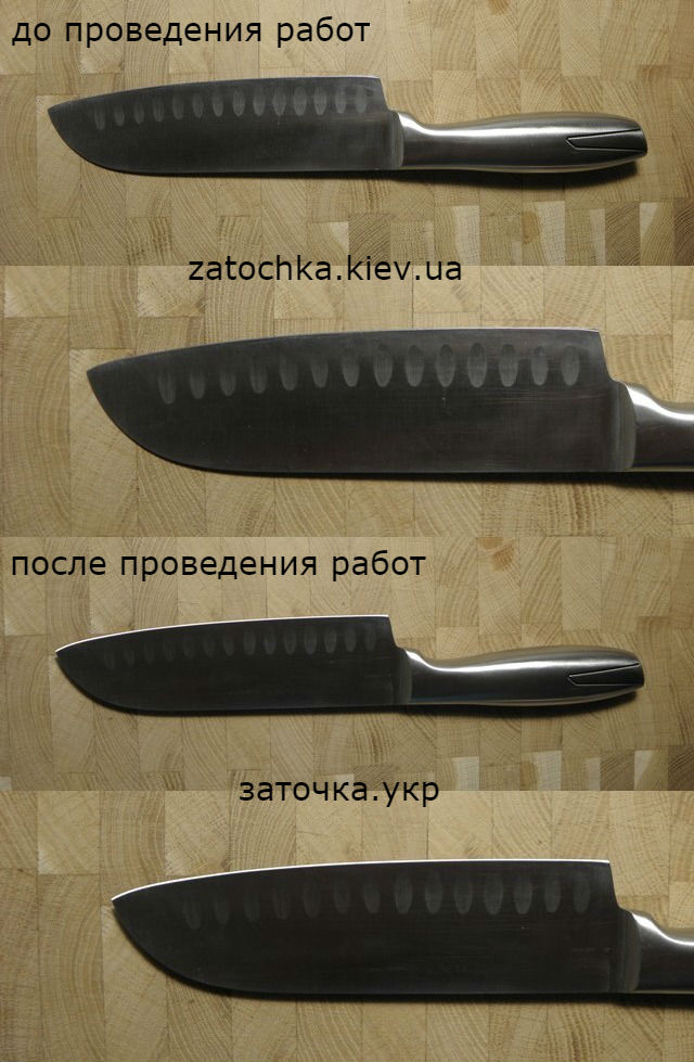 zatochka_VINZER_forum