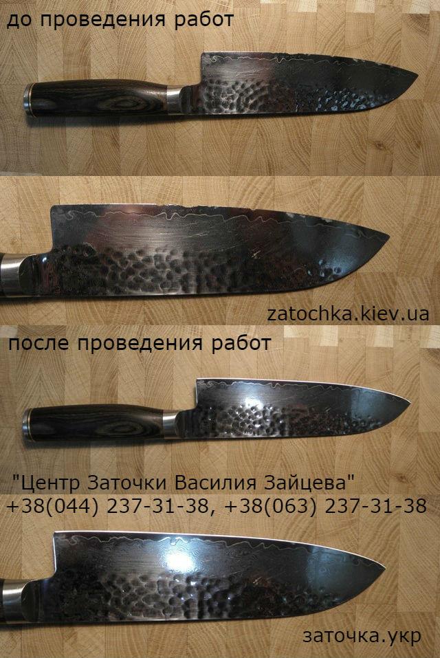 Восстановление и заточка японского кухонного ножа (сантоку)