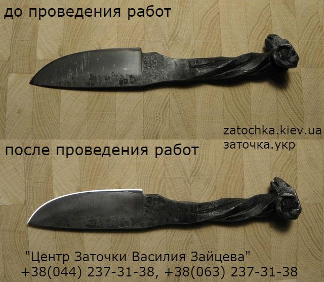 zatochka_kovannogo_noga_forum