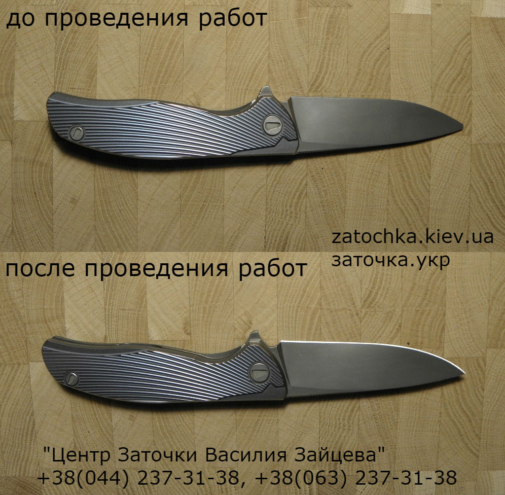 Восстановление и заточка складного ножа