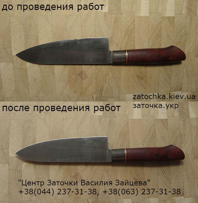 Восстановление и заточка авторского кухонного ножа