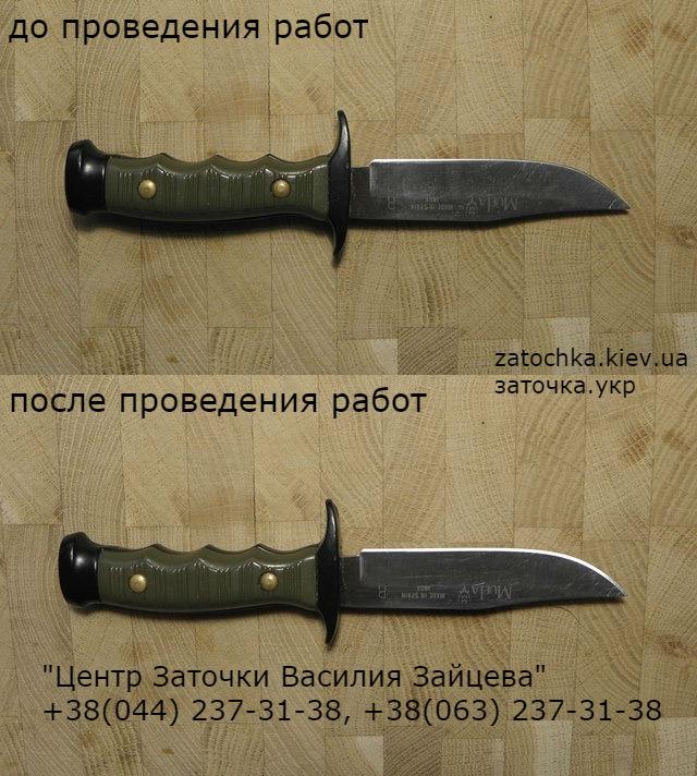 Заточка туристического ножа Muela 7102R