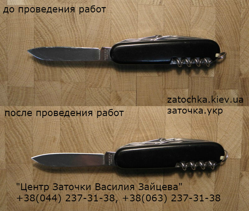 Заточка складного ножа Victorinox