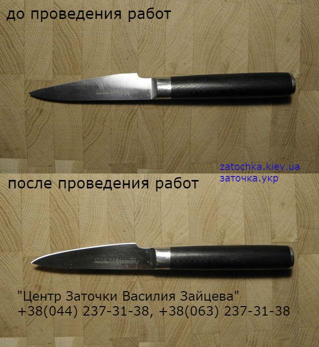 нож заточка