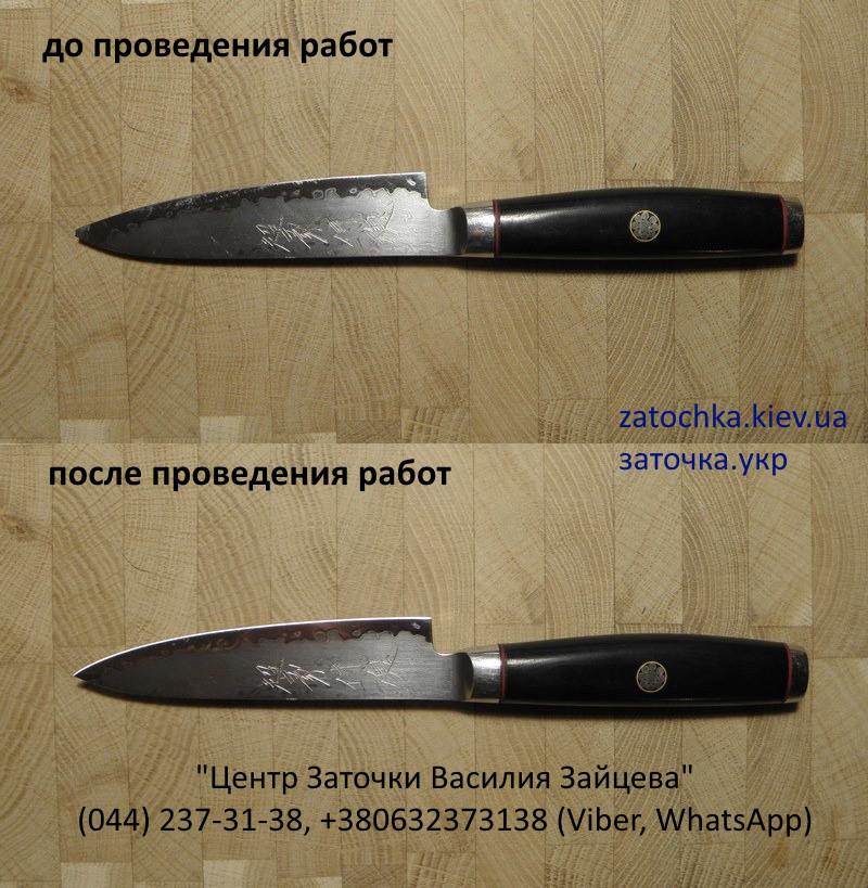 заточка ножа